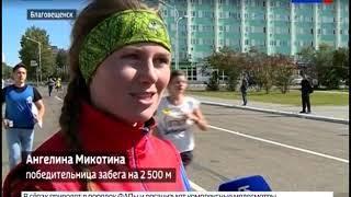 """Ежегодный """"Кросс Нации"""" состоялся в столице Приамурья"""