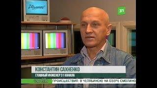 """Что станет с 31 каналом после перехода федеральных каналов """"на цифру"""""""