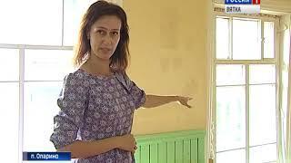 В Опарино построят новый детский сад (ГТРК Вятка)