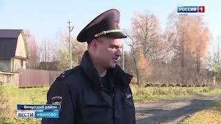 Виктор Назаров из Вичуги будет бороться за звание лучшего «Народного участкового» страны