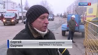 Костромская областная больница четвёртые сутки остаётся без отопления