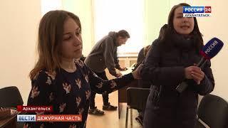 """""""Дежурная часть"""" от 15 апреля 2018 г."""