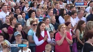 В Брянске завершили реконструкцию Славянской площади