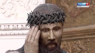 Пермский «Бог» готовится к путешествию в Ватикан