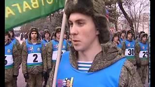 «Вести. Дон»12.02.18 (выпуск 20:45)