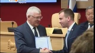 Лучшие муниципальные думы Иркутской области наградили в Заксобрании