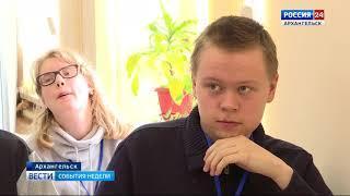 """Десятки юных северян стали слушателями летней интеллектуальной школы """"Созвездие"""""""