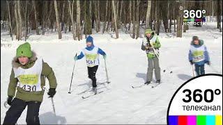 Маленькие спортсмены из детской лыжной секции Одинцова закрыли зимний сезон