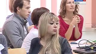 Кировчан научат заниматься бизнесом (ГТРК Вятка)