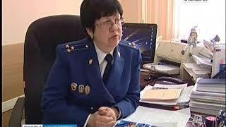 С Международным женским днем поздравили женщину-прокурора в Красноярске