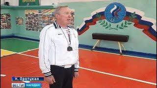 «Лучший детский тренер страны» Виктор Шиканова живет в Оротукане