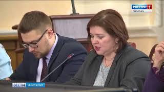 В смоленской администрации обсудили целевые показатели «майских» указов Президента РФ