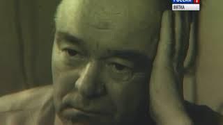 «Они были первыми». Юрий Фёдорович Веретенников(ГТРК Вятка)