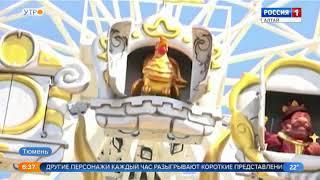 В Барнауле сделали самые большие уличные часы с музыкой