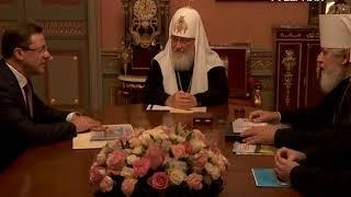 Судьбу Тольяттинского православного института обсудили Дмитрий Азаров и Патриарх всея Руси Кирилл