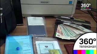 В Егорьевске мужчина ограбил пенсионерку