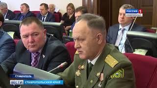 В думе Ставрополья прошли выборы
