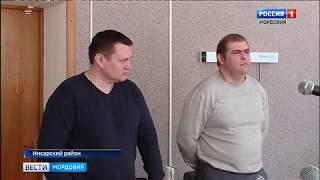 Приговор Ширшиков