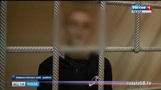 Пензенские полицейские задержали телефонного мошенника из Удмуртии