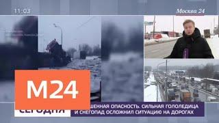 Фура перевернулась на Дмитровском шоссе и заблокировала движение - Москва 24