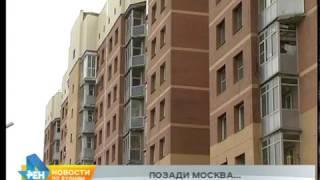 Новостройки в Иркутской области дорожают быстрее, чем в Москве и Питере