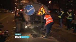 В Ижевске начался ямочный ремонт дорог