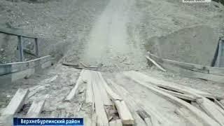Дорога и мост в Софийск