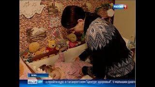 Жители Дона собрали необходимую сумму на лечение Милы Усик