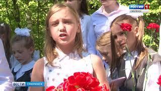 Смоленские школьники взяли шефство над мемориалом