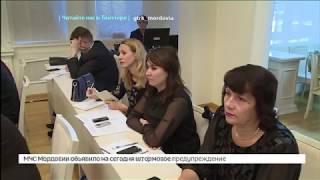 Члены регионального отделения ОНФ взяли на себя общественный контроль Указа Президента