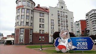 На футбол в Калининград