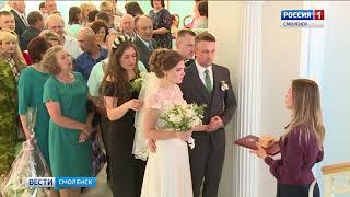 В смоленском ЗАГСе назвали популярную дату для свадьбы