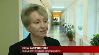 31 10 2018 Вторая горбольница в Ижевске получила сертификат соответствия федеральным стандартам