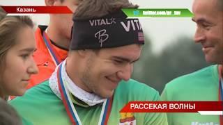В Казани прошла первая студенческая регата | ТНВ