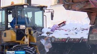 Горы мусора стали причиной ЧС в Магадане