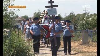 В селе Ивановском в День памяти и скорби перезахоронили останки ставропольского бойца