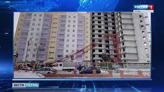 В Добрянке строительный кран упал на жилой двор