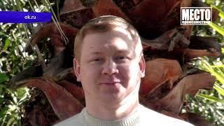 Сводка  Мужчина погиб при пожаре в Фаленках