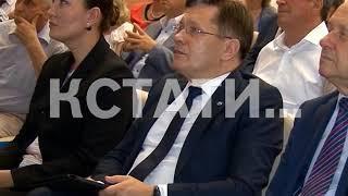 К подготовке «Стратегии развития» области подключились ведущие эксперты страны