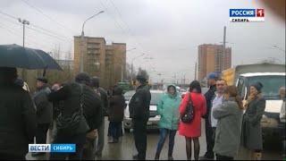 Красноярские бизнесмены перекрыли дорогу в знак протеста против сноса киосков