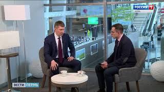 Интервью с губернатором Пермского края Максимом Решетниковым
