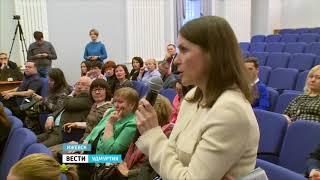 В Резиденции Главы Удмуртии состоялся пресс-брифинг о результатах деятельности Правительства УР