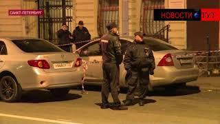 В центре Петербурга произошла смертельная драка