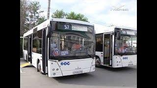 В дни ЧМ-2018 в Самаре болельщиков будут перевозить 225 автобусов и 87 трамвайных составов