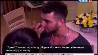 «Дом 2» меняет прописку  Мэрия Москвы сносит съёмочную площадку ток шоу