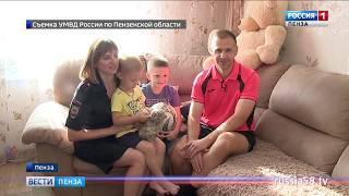 Полицейский из Пензы сыграет за сборную России на чемпионате мира по футболу