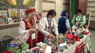 В Уфе прошел молодёжный форум национальных культур «Вместе»