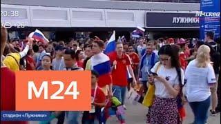 Болельщики празднуют выход сборной России в 1/4 финала ЧМ-2018 - Москва 24