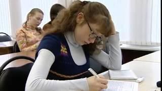 В Ярославле началась регистрация на «Тотальный диктант»
