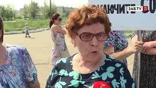 Читинцы не хотят отдавать свою пенсию уточке Медведева